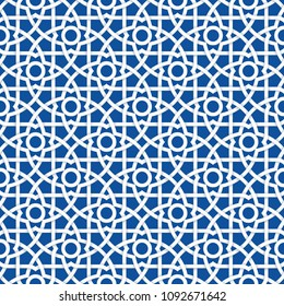 Seamless Pattern Window Grilles Of The Great Mosque At Damascus