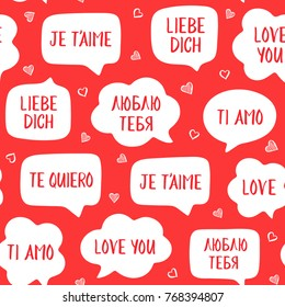 Seamless romantic pattern of vector speech bubbles. Love you in different languages. Vector illustration for Valentine's day on red background