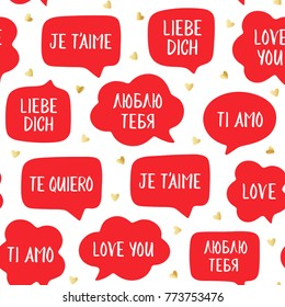 Seamless romantic pattern of vector speech bubbles. Love you in different languages. Vector illustration with gold hearts for Valentine's day