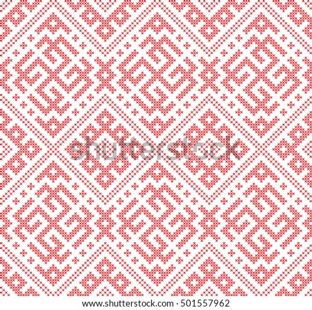 Seamless Russian Folk Pattern Crossstitched Embroidery Stock Vector