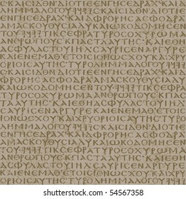 Seamless scripture background
