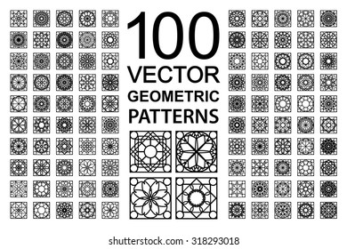 Seamless texture with geometric ornament. Vector set of arabic patterns