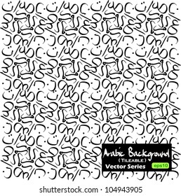 Seamless tile-able vector pattern made from symbols of Arabic calligraphy
