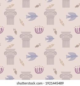 Seamless trendy abstract pattern with elements of nature, geometric and free shapes. Spring mood. Suitable for fabrics, bedding, wallpaper, decor