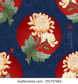 Seamless vector background with branch of Japanese chrysanthemum flowers. Pattern of waves on backdrop. Inscription Autumn garden of chrysanthemums.