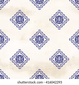 Seamless vector background. Round patterns in chinese style in square frames. Watercolor backdrop. Imitation of chinese porcelain painting.