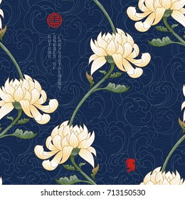 Seamless vector background with waves and lines of chrysanthemum flowers. Japanese style. Inscription Autumn garden of chrysanthemums.