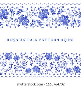 Seamless vector blue stripe with floral pattern in Russian folk style Gzhel