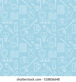 Seamless vector pattern in a dental linear style. Background for web site dental clinic. Orthodontics, implants. Dental pattern. Dental background.