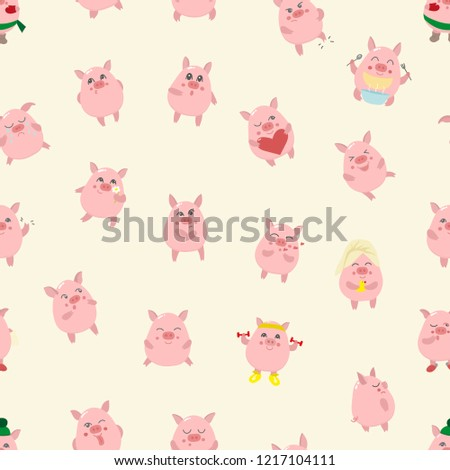 Seamless vector pattern with funny pig. Symbol of 2019 year. Can be used for wallpaper, blog, fabric, wrapping, poster, postcard, invitation. - Vector