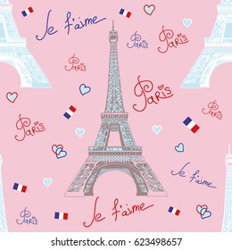 Фотообои Seamless vector pattern with hand drawing white and grey Eiffel tower, inscriptions on blue background