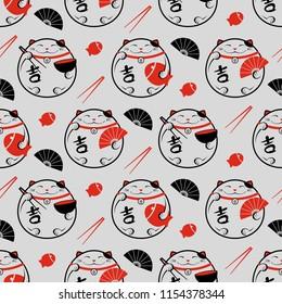 Seamless vector pattern with lucky Maneki-Neko cat, fan, fish and chopsticks