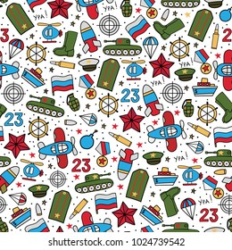 Seamless vector pattern of military icons on a white background. Wrapping paper. Defender of the Fatherland Day - Russian national holiday on 23 February.