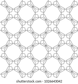 Seamless vector pattern in ornamental style