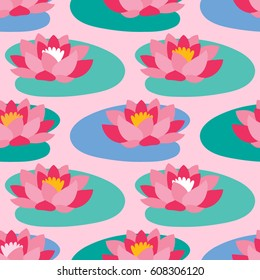 Seamless vector pattern with waterlily. Lovely illustration with lotus. Nice design for the wallpaper, textile, wrapping paper, background.