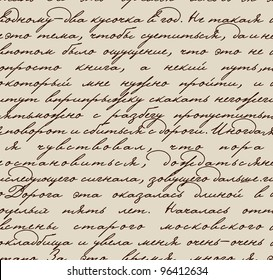Seamless vector texture based on manuscript Pushkin