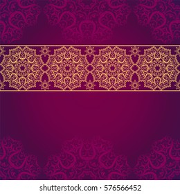 Seamless vintage pattern on a purple background in the vector. Background with place for your inscription in oriental style with lace decoration. It can be used for invitations, bags template, etc.