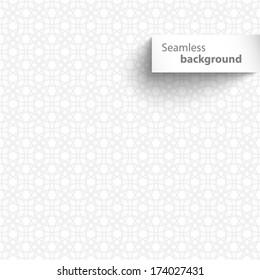 Seamless white wave geometric texture. Vector illustration