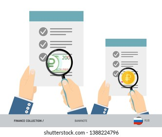 Search 200 Russian Ruble banknote and coin. Flat style vector illustration. Favorable conditions concept.