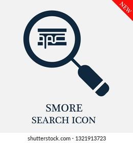 search Smore icon. Editable search Smore icon for web or mobile.