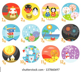 Seasonal events calendar in Japan 1