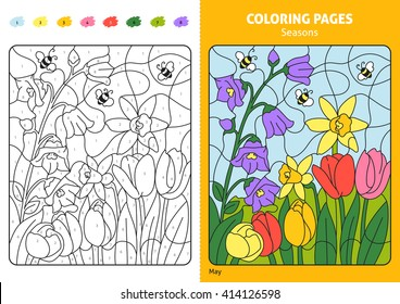 Wild Animals Coloring Page Kids Panda Stock Vector (Royalty Free ...