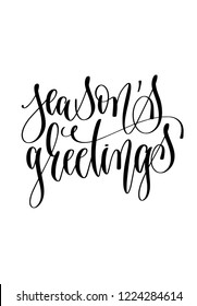 season's greetings - hand lettering inscription text to winter holiday design, christmas decoration vector illustration