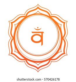 The second - Chakra sacral