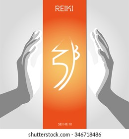 """The second symbol of Reiki - SEI HE KI. Its main values: """"The key to the Absolute"""" or """"Man and God come together """" . Vector illustration"""