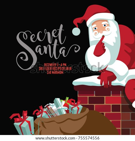 secret santa party invitation template cartoon stock vector royalty
