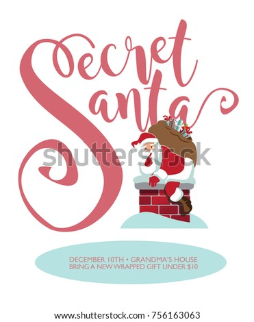 Secret Santa Template | Secret Santa Party Invitation Template Cartoon Stock Vektorgrafik