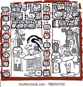 SECTION PAGE OF MADRID CODEX.Couple of Mayan priests