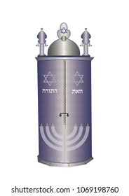 Sefer Torah. illustration. text = and this is the Torah.