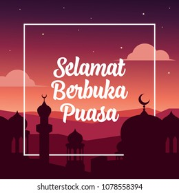 selamat berbuka puasa happy iftar party ramadan kareem instagram post greeting card flat vector illustration