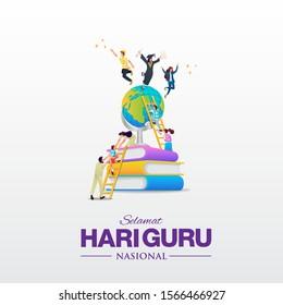 imagenes fotos de stock y vectores sobre education guru