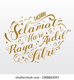 Selamat Hari Raya Aidil fitri - Idul Fitri 1438 Hijriah Transalation Happy Eid Al Fitr 1438th Islamic Years greeting card with lettering typography vector illustration