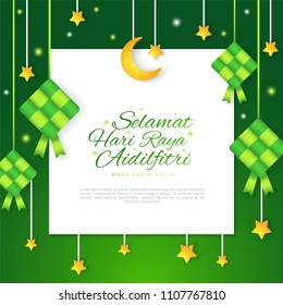 Selamat Hari Raya Aidilfitri greeting card with white paper sheet. Vector illustration. Hanging ketupat and crescent with stars, garlands on green background. Caption: Fasting Day of Celebration