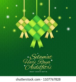 Selamat Hari Raya Aidilfitri greeting card banner. Vector ketupat with Islamic pattern on green background. Caption: Fasting Day of Celebration