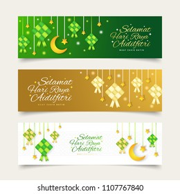 Selamat Hari Raya Aidilfitri greeting card banner. Vector illustration. Hanging ketupat and crescent with stars, garlands on green, white and brown background. Caption: Fasting Day of Celebration