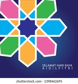 Selamat Hari Raya Aidilfitri greeting card illustration. Islamic pattern with copy space and text Selamat Hari Raya Aidilfitri (means Happy Break Fasting Day celebration).