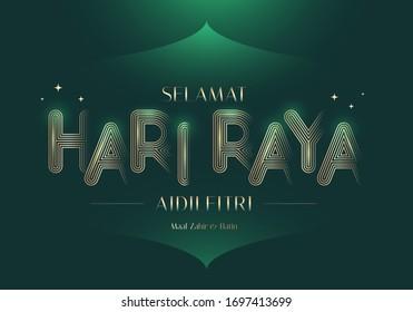 Selamat Hari Raya Aidilfitri greeting card. Modern and elegant vector illustration.