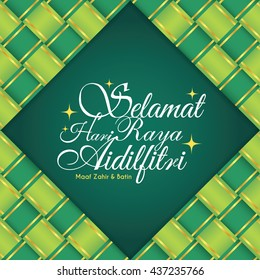 Selamat Hari Raya Aidilfitri greeting card with decorative ketupat (malay rice dumpling) ribbon. (caption: Fasting Day of Celebration, I seek forgiveness (from you) physically and spiritually)