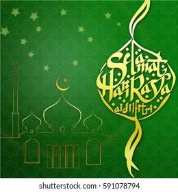 Selamat Hari Raya Aidilfitri text on green background with mosque on green background. Vector illustration (Translation: Celebration of Fasting)