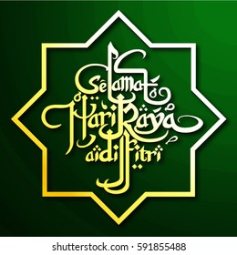 Selamat Hari Raya Aidilfitri text on green background, Vector  illustration. (Translation: Celebration of Fasting)