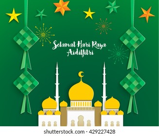 Selamat Hari Raya Aidilfitri (Translation: Celebration of Breaking Fast)