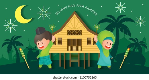 Aidilfitri Images Stock Photos Vectors Shutterstock