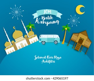 Selamat Hari Raya Aidilfitri Vector Design (Translation: The Celebration of Breaking Fast)