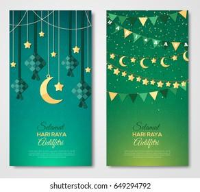 Hari Raya Images Stock Photos Vectors Shutterstock
