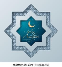 Selamat hari raya greeting card on islamic pattern background. salam aidilfitri and maaf zahir dan batin that translates to wishing you a joyous hari raya and may you forgive us