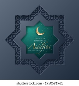 Selamat hari raya greeting card on islamic pattern background. Malay word selamat hari raya aidilfitri, maaf zahir dan batin that translates to wishing you a joyous hari raya and may you forgive us.